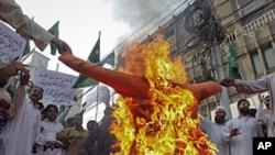 나토 공습에 항의하는 파키스탄의 시위