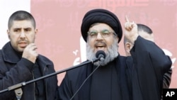 Hezbollah's Leaders Sanctioned