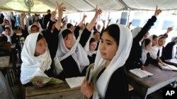 Школа для девочек в Кабуле