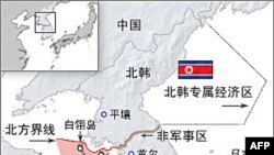 Cənubi Koreya şimalın danışıqlar təklifini rədd etmişdir