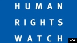 總部設在紐約的人權觀察