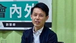 香港全球民主排名創新低 社運人士談國安法下如何走民主路