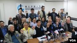 独立评论人协会在香港成立(美国之音海彦拍摄)