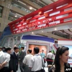 上海世博展区吸引目光