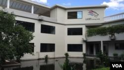 Tòa nhà chính của Trung tâm giáo dục Liger gần thủ đô Campuchia.