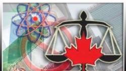مروری برمحاکمه تاریخی اولین شهروند کانادایی ایرانی تباربه اتهام صادرات تجهیزات مربوط به برنامه هسته ای ایران