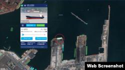 선박의 위치정보를 보여주는 '마린트래픽(MarineTraffic)' 자료 따르면 '진룽(Jin Long)' 호는 한국시간으로 4일 오전 9시24분 포항에 입항해 7일 현재까지 지도상에 '포항 신항 제 7부두'로 표기된 지점에 머물고 있다.