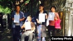 2017年6月1日,王全璋的妻子李文足(右二)和他父母、姐姐在中国最高法院陈情被拦阻。(李文足提供图片)