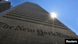 Edificio del New York Times en Manhattan. Su sitio web estuvo fuera del aire por unas horas.