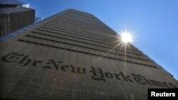 """Kantor pusat """"The New York Times"""" di New York (Foto: dok). Situs media ini dilaporkan telah diretas untuk kedua kalinya bulan ini, Selasa (27/8)."""