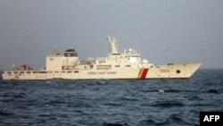 Južnokorejska obalska straža
