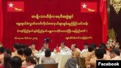 ေနျပည္ေတာ္ ဦးေတဇရဲ႕ ထူးကုမၸဏီ အုပ္စုပိုင္ ဒကၡိဏသီရိခရိုင္ ဟိုတယ္ ဇုန္နယ္ေျမက ေရႊစံအိမ္ ဟိုတယ္မွာ က်င္းပတဲ့ သင္တန္း။ Photo Credit to NLD Ko Min Thu