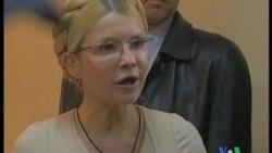 2011-10-11 粵語新聞: 烏克蘭法官將宣讀對季莫申科的判詞