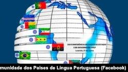 Logo da Conferência de Chefes de Estado e de Governo da CPLP, Luanda, 17 de Junho de 2021
