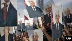 В ООН обсудят петицию палестинцев о признании государственности