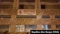 Siège de la Ligue sénégalaise contre le cancer, Dakar, Sénégal. (VOA/Seydina Aba Gueye)