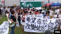 香港學聯大專界罷課星期三繼續在添馬公園舉行(美國之音圖片 海彥拍攝)