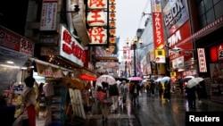 Osaka, Jepang, berada di peringkat kelima termahal.