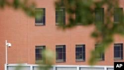 Zatvor UN-a u Scheveningenu