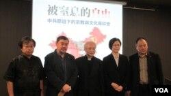 """""""被窒息的自由 中共壓迫下的宗教與文化""""座談會2020年10月25日在台北舉行(美國之音張永泰拍攝)"""
