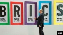 Le président russe Vladimir Poutine lors du Sommet des BRICS en juillet 2015, en Russie