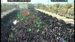 2011-12-06 美國之音視頻新聞: 伊拉克炸彈爆炸28朝聖者喪生