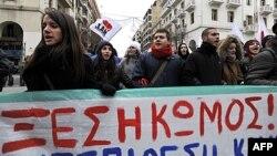 Avrupalı Liderlere Göre Yunanistan'ın Önlemleri Yetersiz