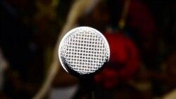 São Tomé e Príncipe: Criada a Empresa Pública de Rádio e Televisão
