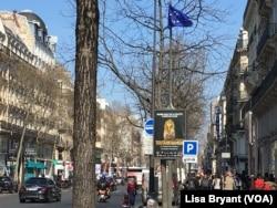 A European Union flag flies on the Boulevard de Sebastopol in Paris, France.