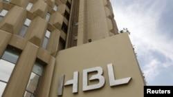 در سپتمبر ۲۰۱۷، حبیب بانک که بزرگترین بانک قرضه دهی در پاکستان است، به دلیل عدم رعایت کامل مقررات تطهیر پول و تمویل دهشت افگنی ۲۲۵ میلیون دالر امریکایی جریمه شد و مجبور گردید تا فعالیت خود را در امریکا متوقف و از این کشور خارج شود.
