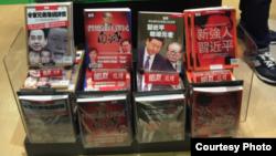 书店里的中国政治禁书(明镜新闻出版集团照片)