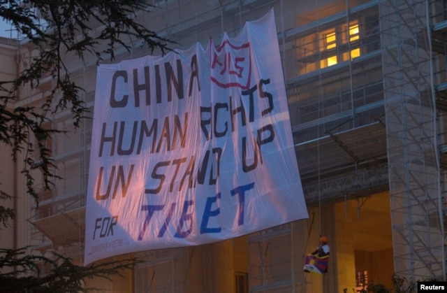 Tibet Activists China Human Rights