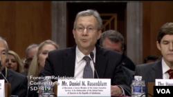 Daniel Rozenblum, AQSh Senatida, 23-avgust, 2018-yi