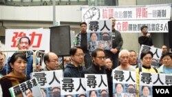 香港民众就铜锣湾书店事件举行示威