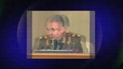 Plan militar de Rusia con miras hacia Cuba, Nicaragua y Venezuela