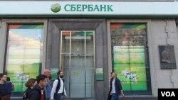 莫斯科的一家俄罗斯储蓄银行门市部。(美国之音白桦拍摄)