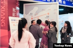 중국 랴오닝 훙샹그룹이 지난해 5월 평양 봄철 국제상품박람회와 지난해 10월 단둥 조중상품전람 교역회에 참석했다. 사진은 훙샹그룹의 박람회 및 교역회 부스 전경.