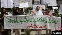 غیرت کے نام پر قتل کے خلاف مظاہرہ۔