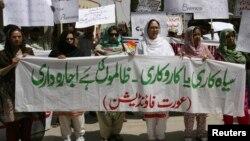غیرت کے نام پر قتل کے خلاف یاک مظاہرہ۔ فائل فوٹو