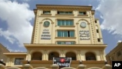 اخوان المسلمین د مصر له انقلاب وروسته