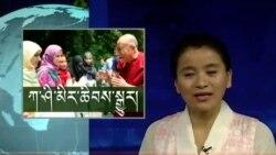 Kunleng News July 13, 2012
