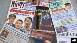 香港刊物報導中共高層內幕