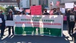 Myanmar India HRW