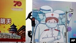 Bích chương chống virus bùng phát tại Bắc Kinh (ảnh chụp ngày 20/2/2020)