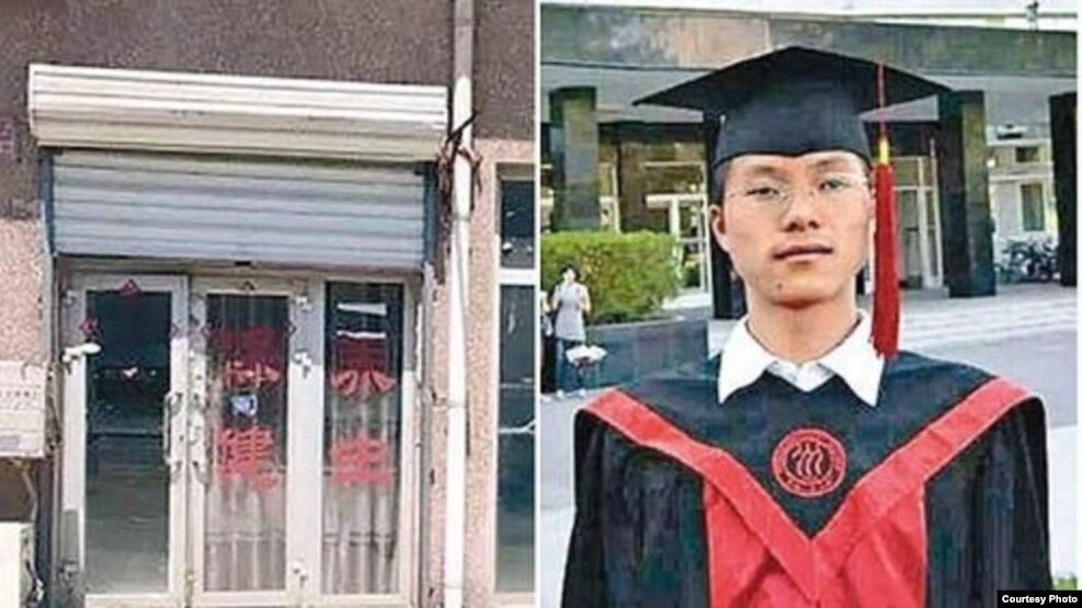 华邮:雷洋之死触到中国中产阶级痛处