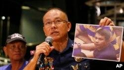 도박장 습격 용의자 신원을 발표하는 필리핀 경찰청장