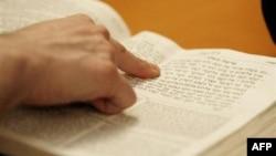 Что знают американцы о религии?