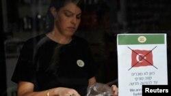 2009 yılında Telaviv'de çekilen bu fotoğrafta cafenin vitrinine asılmış kağıtta Türk bayrağının üzeri çizimiş. Yazıda İbranice ve İngilizce olarak Türk kahvesi servisi yapılmadığı yazıyor. O tarihte Türkiye, İsrail'in Gazze operasyonun sert bir dille eleştirmişti.