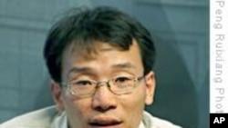 台湾环保团体呼吁马政府做到国土保育信息公开