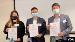 香港民意研究所7月9日公佈最新民意調查顯示,41%民主派支持者認同民主派區議員應該拒絕宣誓、直接辭職。(美國之音: 湯惠芸拍攝)